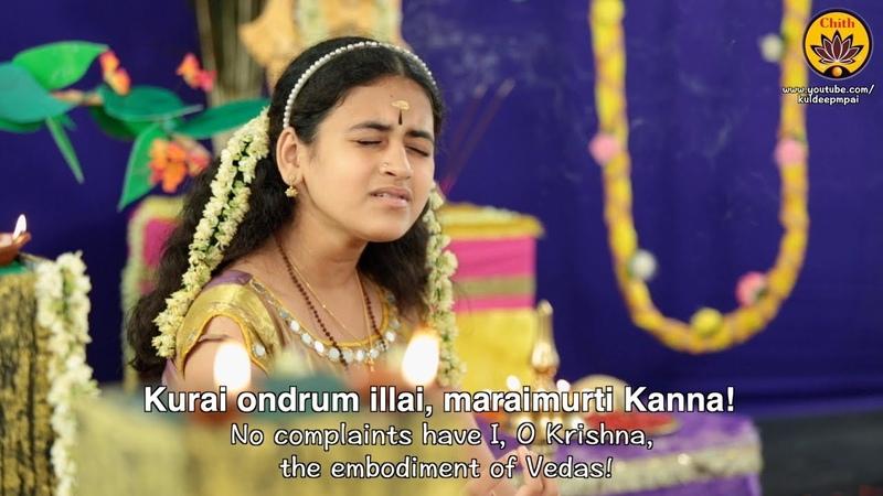 Kurai Ondrum illai Vande Guru Paramparaam Sooryagayathri