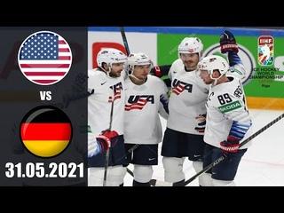 США - ГЕРМАНИЯ ()/ ЧЕМПИОНАТ МИРА 2021/ ГРУППА B/ NHL 21 ОБЗОР МАТЧА