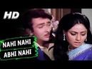 Nahi Nahi Abhi Nahi |Kishore Kumar, Asha Bhosle| Jawani Diwani 1972 Songs | Randhir Kapoor, Jaya