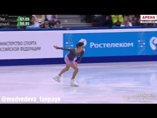 Евгения Медведева // Фан-видео  (Катя Миронова)