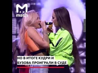 Ольга Бузова и Настя Кудри пытались засудить композитора, который обвинил их в плагиате
