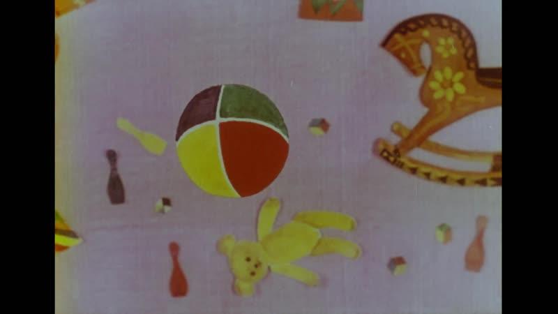 Дети и спички 1969 1080p