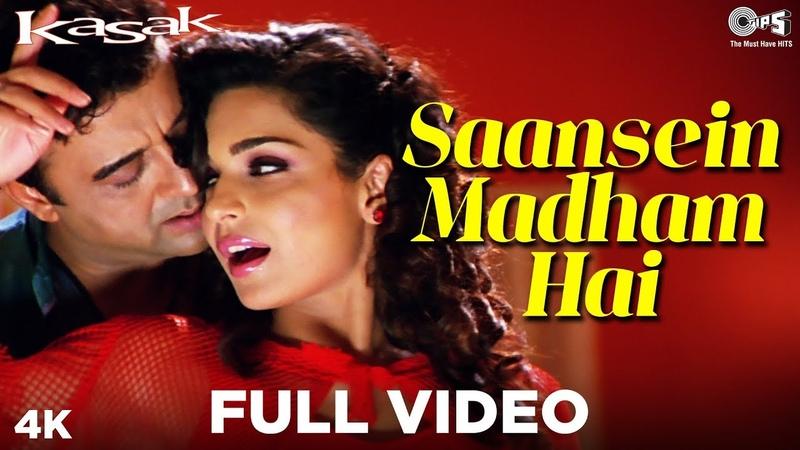 Saansein Madham Hai Full Video Kasak Lucky Ali Meera Shreya Ghoshal
