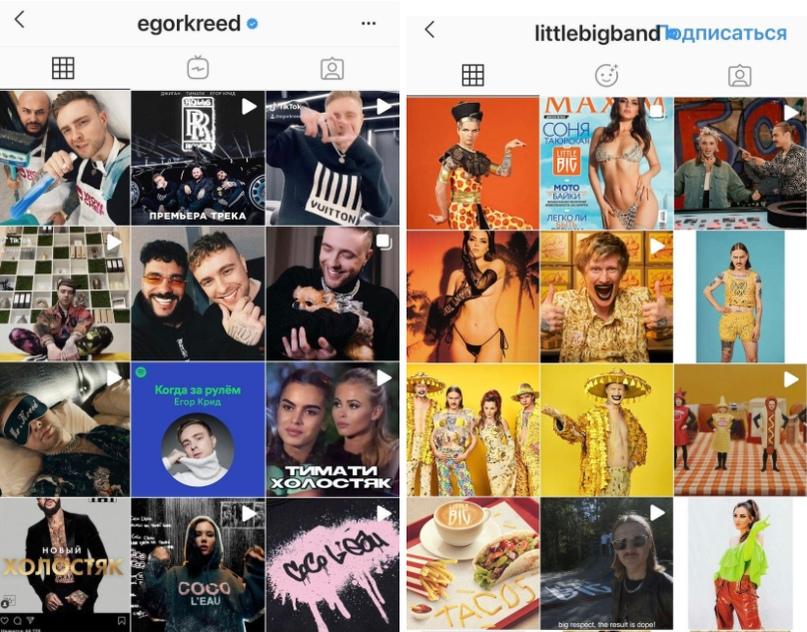 Идеальный Instagram-профиль музыканта, изображение №5