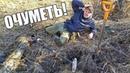 ЗАДРОЖАЛИ РУКИ, КОГДА УВИДЕЛ ЧТО ОТКОПАЛ! Супер находка / Russian Digger