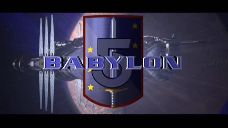 Заставка к 5 му сезону сериала Вавилон 5