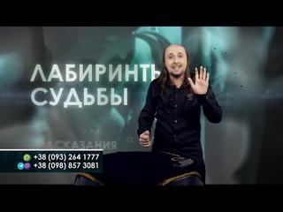 """16+ Первая серия передачи """"Прометей"""", 2020 год"""