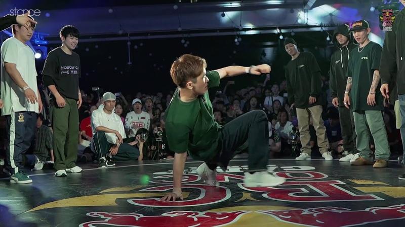 Gamblerz Fusion Mc vs Jinjo Rivers l Red Bull BC One camp Korea stance
