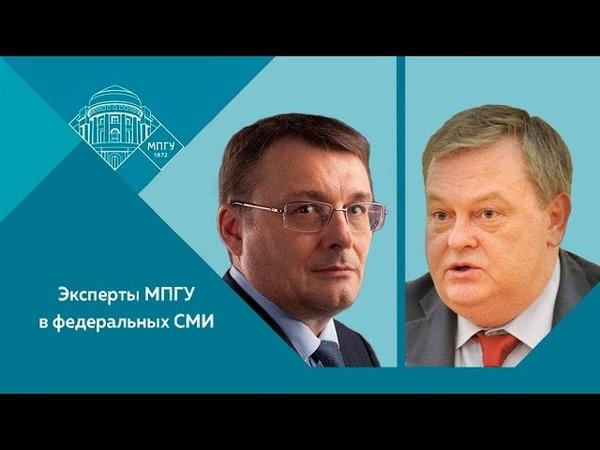 Е Ю Спицын на радио Аврора Поединок с лидером НОД Е Федоровым