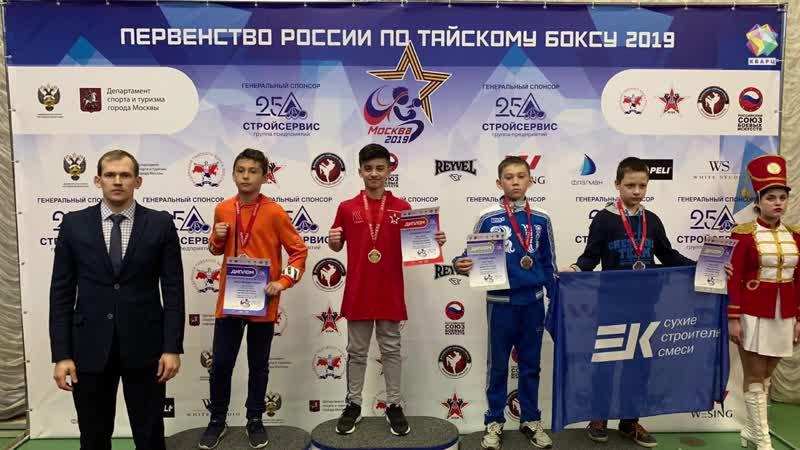 С Первенства России по тайскому боксу подольчане увезли 3 золотых медали