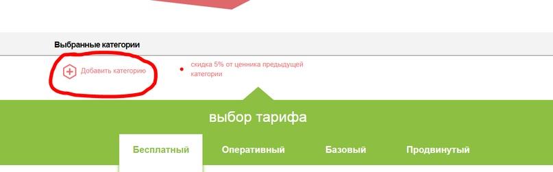 50 клиентов за 30 рублей в день. Бюджетный маркетинг ВК, изображение №22