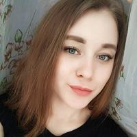 Валерия Рахимова