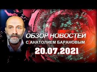 Обзор новостей: Путинские 10 тысяч к сентябрю съест подорожание канцтоваров