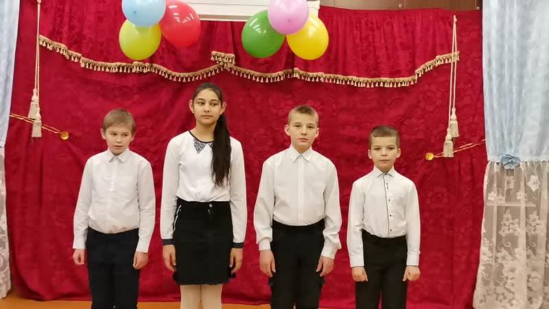Битва хоров онлайн 4 класс