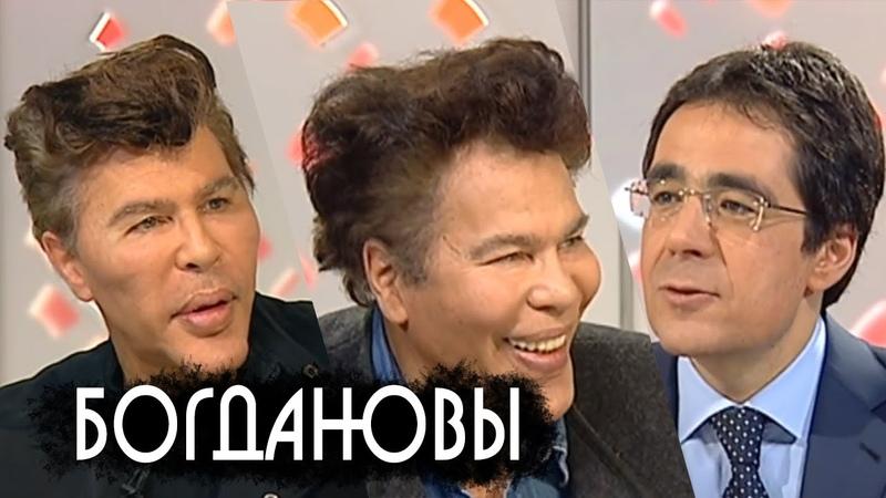Богдановы интервью с внеземной цивилизацией