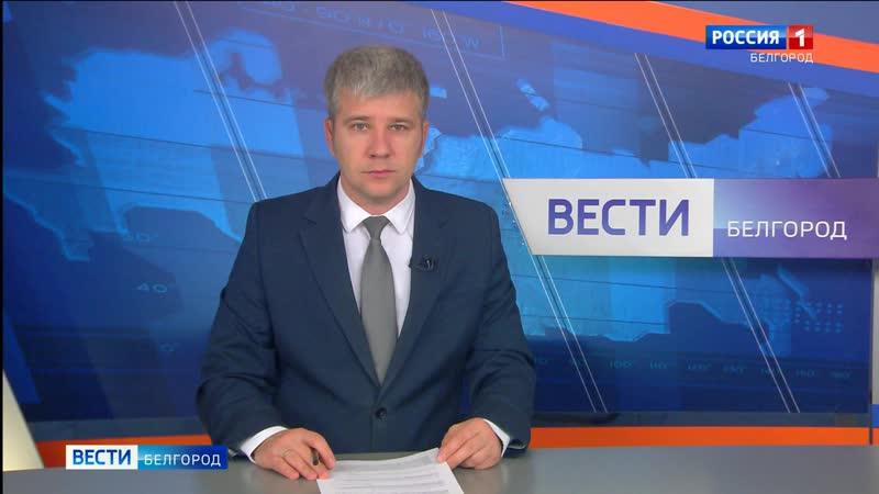 На белгородском Арбате работает экспозиция Время и деньги mp4