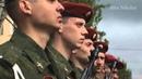 Донбасс ты крепость Брестская для нас!