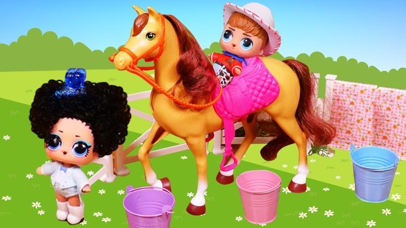 LOL bebekler at çiftliğinde. LOL oyunları.