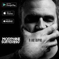 MorphineSuffering