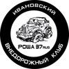 РОЩА 37