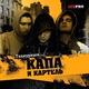 eX (своясвора) ft. DAS - Матный рэп выходного дня
