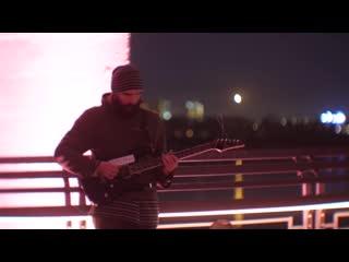 Уличный музыкант из Красноярска (Часть 2)