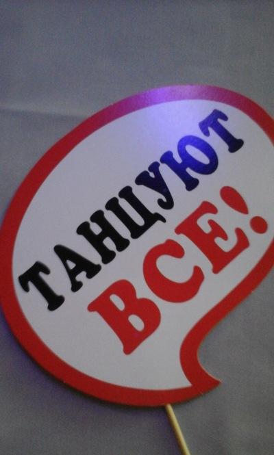 Mcsim Ананьев