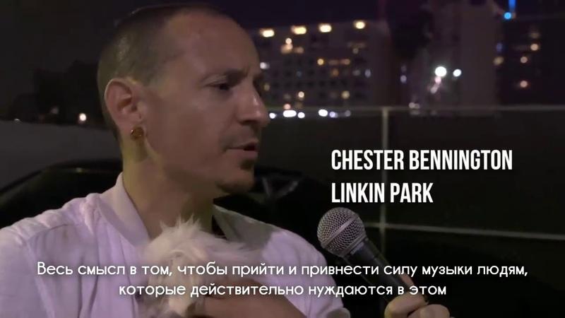 Последняя встреча Честера Беннингтона с Фредом Дёрстом Limp Bizkit