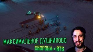 Максимальное душнилово / MarZ: Tactical Base Defense / Миссия: 7
