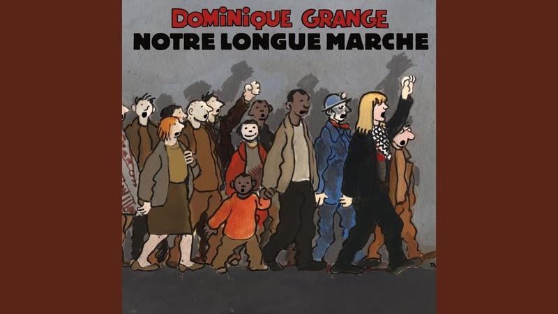 Dominique Grange - Grève Illimitée