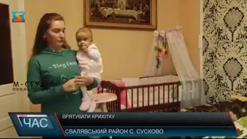 БРУНЯК АНЕЧКА