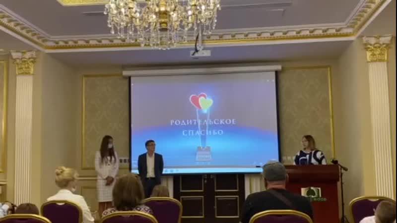 Выступление Вице президента БФ Спасая детство Александра Глазырина