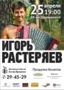 Личный фотоальбом Антона Шумилова