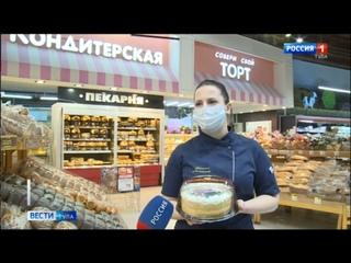 К 8 Марта готовы - сюжет ГТРК Тула🌷
