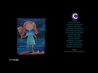 Окончание мультфильма Огонёк-Огниво,заставка и начало мультфильма Семейка Крудс: Новоселье СОЛО