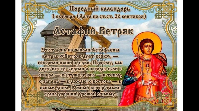 Вглубь веков~Астафий Ветряк~3 октября Masha live киноЗал