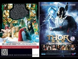 Тор XXX с участием Julia Ann, Kimberly Kane, Nicole Aniston, Alyssa Branch \ Thor XXX (2013)