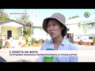 Картины советских художников с лицами рабочих Зеленхоза Бишкека