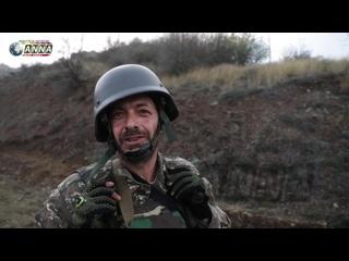 Репортаж военных корреспондентов «ANNA-News» из Нагорного Карабаха