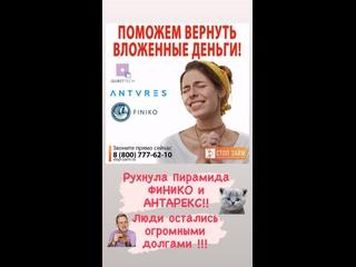 Danil Ismagilovtan video