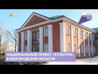 Виртуальный концертный зал в Валуйках