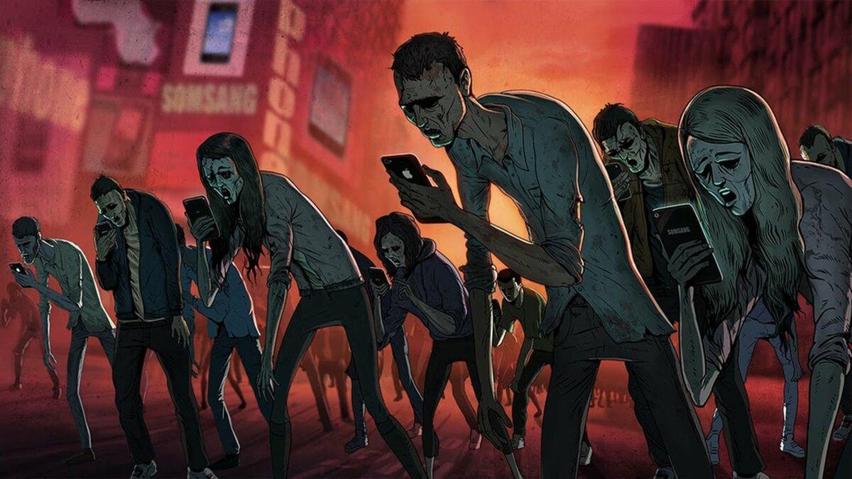 Состав современного общества
