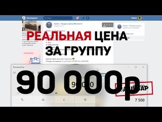 "Оценка проекта ""Автобум"""