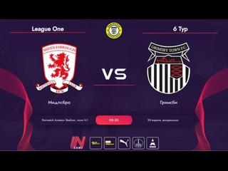 Parimatch Amateur League   League One   6 Тур   Мидлсбро - Гримсби