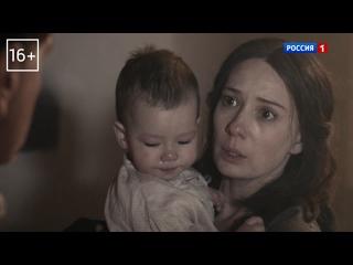 Продолжение многосерийного фильма «Зулейха открывает глаза» — анонс 5-й серии – Россия 1