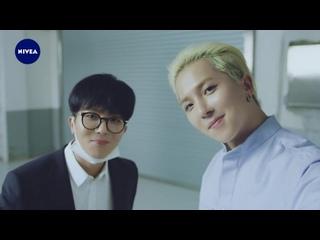 shin myeong han meets song mino