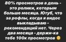 Андрианов Антон | Санкт-Петербург | 36