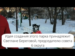 Видео-экскурсия Ситников Т.