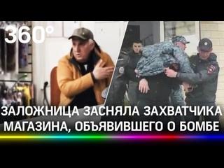 Пенсионер держал в заложниках 11 человек на Кавказе — объявил, что принес бомбу