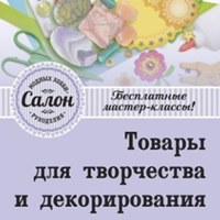 ЮлияКруглова